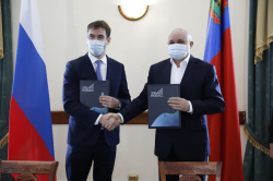 Губернатор Сергей Цивилев подписал соглашение c французской компанией о намерениях по строительству нового завода в Кузбассе