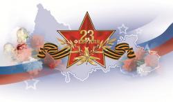 Поздравление от главы КГО Максима Шкарабейникова с Днем защитника Отечества