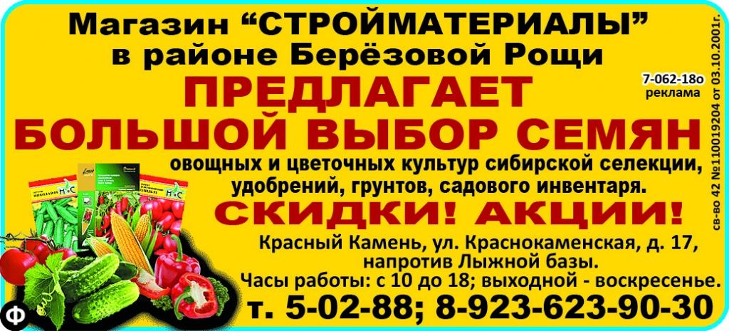 Киселевская газета городок объявления куплю как подать объявление на yandex недвижимость