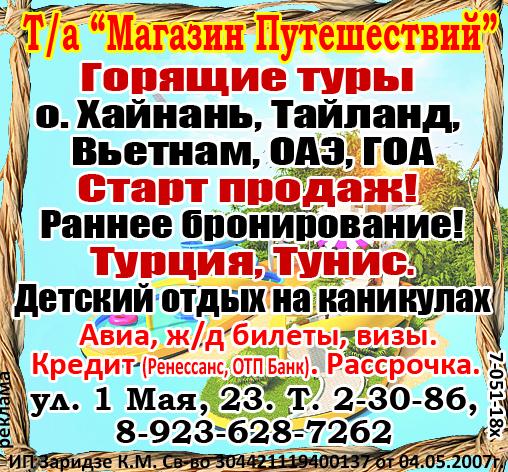 Газета городок кисклевск подать объявление форум объявления заработать деньги blog