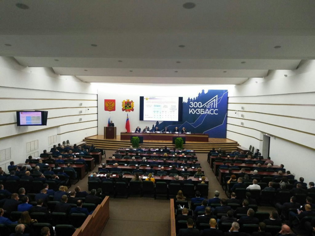 В Кузбассе обсудили состояние промбезопасности на угледобывающих и горнорудных предприятиях