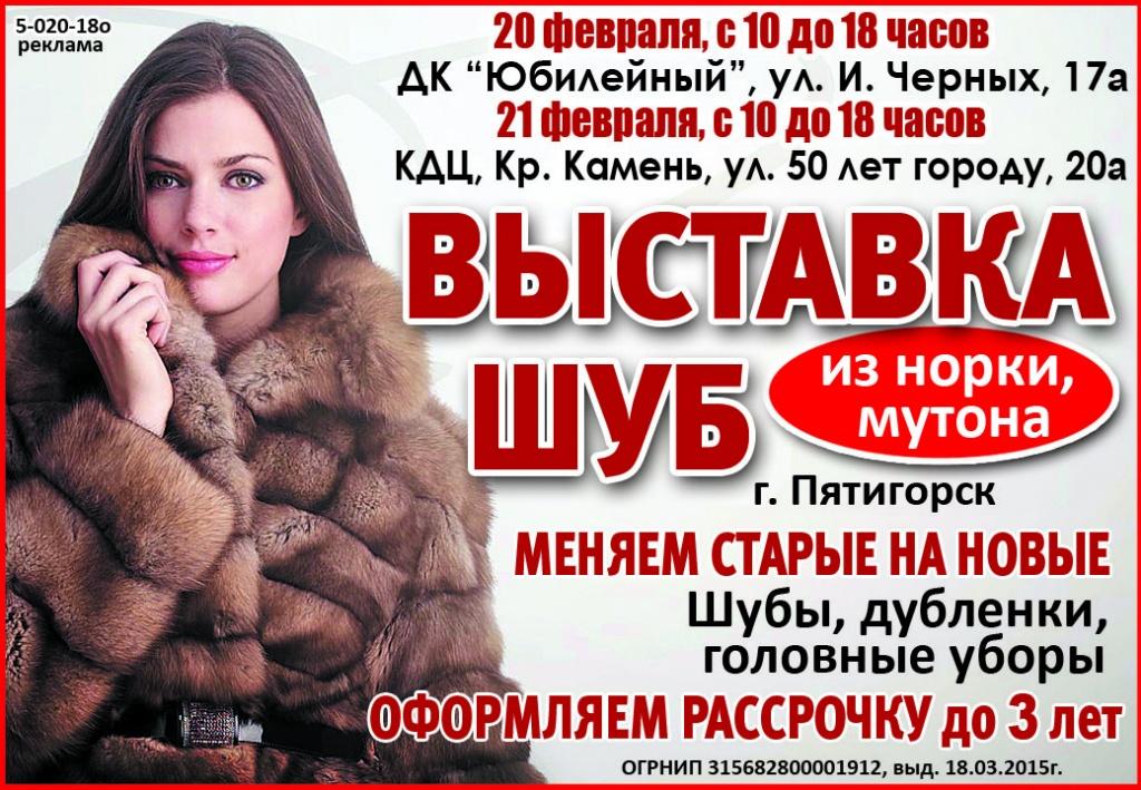 Газета городок киселевск объявления работа севастополь учкуевка частные объявления