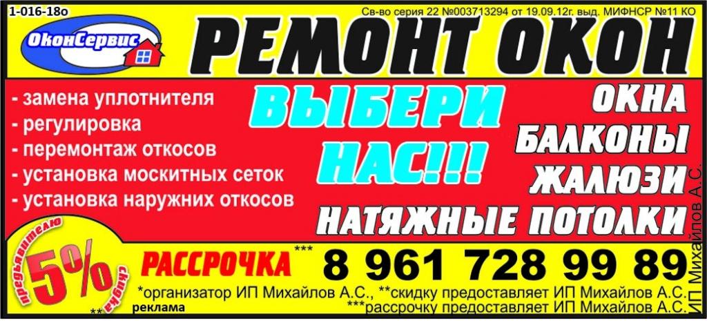 где подать объявление о продаже земельного участка бесплатно